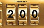 200 найбагатших людей України 2011 року. Рейтинг Фокусу
