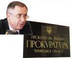 Обласний прокурор заробляє 1300 гривень в день