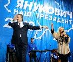 Туалет для Януковича чи комп'ютери для учнів Буковини?