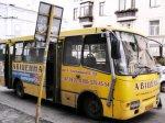 У Чернівцях курсують напівпорожні маршрутки
