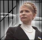 Буковинські громадські і політичні діячі про арешт Юлії Тимошенко