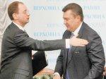Яценюк хоче Януковичу зробити імпічмент