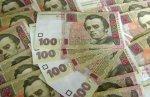 На Буковині бухгалтер «нагріла» бюджет на 2,3 млн грн