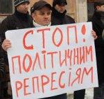 Шість тисяч буковинців вимагають звільнення Тимошенко та інших політв'язнів