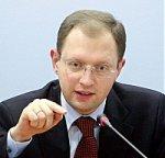 Більшість у Раді скасувала поправку Яценюка, яка збільшувала пенсії на 300 гривень