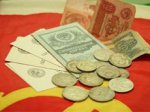 Вкладникам Ощадбанку СРСР віддадуть ще по 1000 гривень