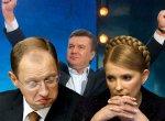 Яценюк обігнав Януковича