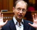 Прем'єр-міністр позбавляє дітей війни пенсій, відстояних у судах, - Арсеній Яценюк