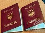 Шенген для українців закрито