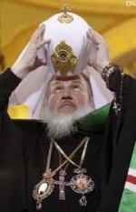 Кирил усе далі від Києва