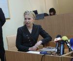 План дій опозиції після винесення вироку