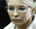 Розправа. Україну засудили на сім років