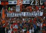 «Шахтар» закликав своїх фанатів припинити бойкот