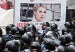 Допит Тимошенко буде тортурою