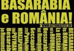 Румуни влаштовують провокації у Чернівцях