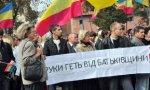 Очищення Батьківщини на Буковині