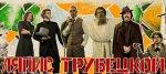 """""""Ляпис Трубецкой"""" зробив кліп у стилістиці Лесі Українки"""