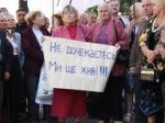КОД на Буковині попереджує владу і готує розпуск обласної ради