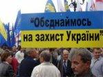 «Батьківщина», «Фронт Змін», «Народна Самооборона» та партія «Реформи і Порядок» закликають всі опозиційні сили об'єднати зусилля на виборах