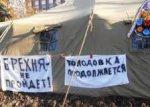 У Донецьку вбивають чорнобильців + ВІДЕО. ПОСТІЙНЕ ОНОВЛЕННЯ