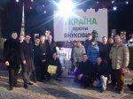 Понад 36 тисяч буковинців проти Януковича