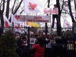 У Києві триває мітинг на підтримку Юлії Тимошенко
