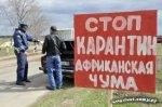 Росія може закрити кордон з Україною.ОНОВЛЕНО І ДОПОВНЕНО