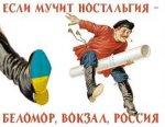 """Бондаренко не змогла згадати гімн, а Макеєнку """"важкуваті слова"""". ВІДЕО"""