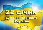 Яценюк каже, що опозиція на вибори йтиме об'єднаною