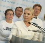 """Лист з тюрми: """"Cвіту не варто сподіватися на цивілізований діалог з Януковичем"""""""