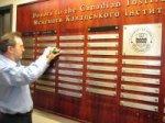 Канадський інститут українських студій плекає культуру філантропії