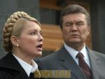 Українці люблять опозиціонерів більше, ніж владу