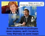 Депутати облради не віддали буковинські надра Борисову