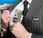 Українці фінансують політиків