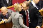Арсеній Яценюк та Юлія Тимошенко повинні обговорити об'єднання опозиції - лідер  вимагає дозволу на зустріч