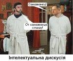 У Новодністровську почались бої за голову