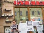 У Чернівцях відбудеться «Книжковий протест»