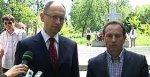 Об'єднана опозиція вимагає скасувати недоторканність президента, нардепів та суддів – Арсеній Яценюк у Черкасах
