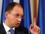 «Литвин запізнився з розпуском парламенту на два роки», - Арсеній Яценюк