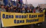 На Буковині для захисту української мови спеціально створили комітет