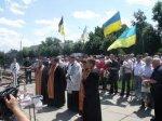 Молитва пам'яті в річницю початку війни об'єднає краян
