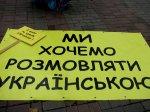 В Кіцманському районі депутати засудили мовний законопроект