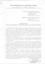 Представники партії регіонів в Новодністровську підняли тарифи на воду з 8 до 12 гривень ОНОВЛЕНО