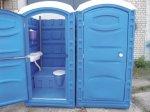 Москаль радить Папієву та Галицю забрати собі туалети
