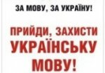 За півгодини в Ляльковому театрі відбудеться Форум буковинських депутатів