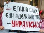 Громадська рада при Чернівецькій ОДА висловила своє обурення з приводу мовного закону ЗВЕРНЕННЯ