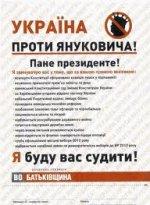 У Харкові місцева влада «пішла в рукопашну» на намети «Україна проти Януковича»