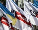 """В другому списку """"Батьківщини"""" є буковинці Малярчук та Фіщук"""