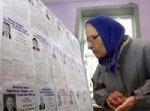 На округах Буковини зареєструвалося вже 20 кандидатів у депутати