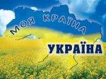 Більшість українців не хочуть відокремлення Галичини